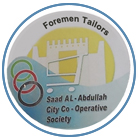 Foreman Tailors