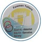 Foreman-Tailors